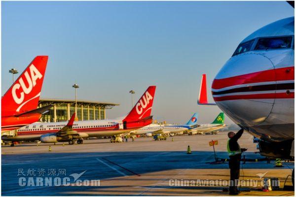 这一年不容易!石家庄机场年客流721.46万人次