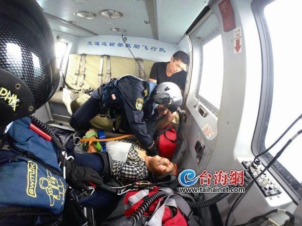 船员突发疾病陷昏迷 直升机B-7345紧急救助