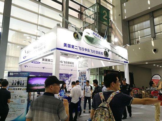 深圳航空产业规模将达840亿 涌现一批通航企业