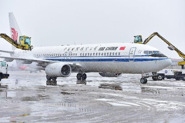 Ameco北京基地:今冬第一场雨雪,有我们在!