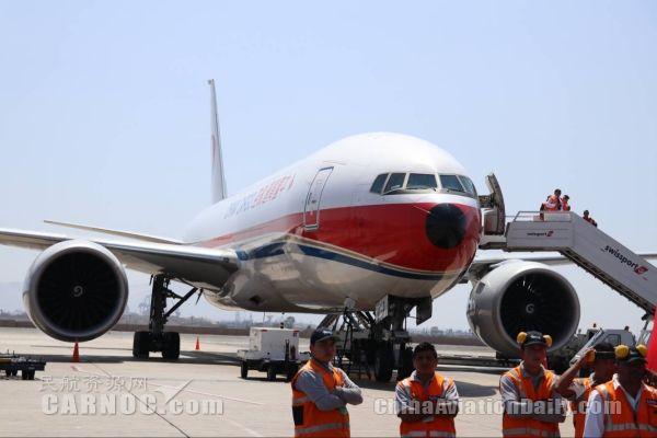 东航秘鲁农产品货运包机成功首航