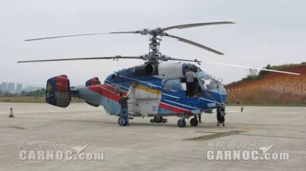 三架直升机全部调抵 广西冬季航空护林正式开启