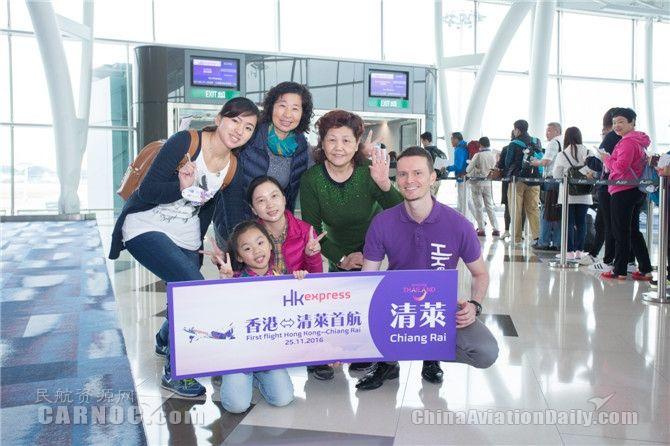 香港快运开通首条往来香港与泰国清莱直飞航线