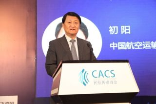 中国航空运输协会秘书长初阳
