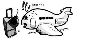 乘客称飞机有炸弹 泰廉航客机延误起飞