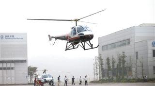 重庆造直升机亮相成都航展 已斩获5个意向订单