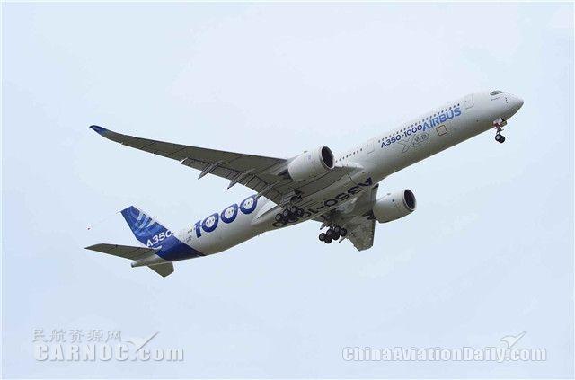 空客A350-1000飞机完成首飞 明年下半年交付
