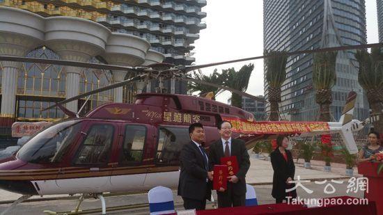 广深港珠直升机航线试飞横琴