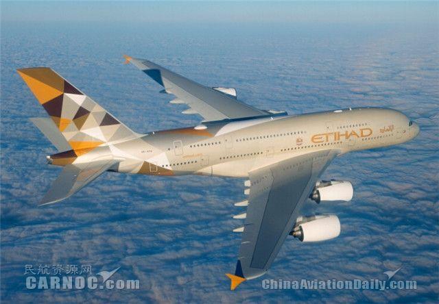 视频:超震撼 阿提哈德A380低空飞越F1赛场
