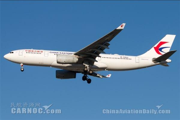 武汉除夕重开大洋洲洲际航线 空客A330执飞