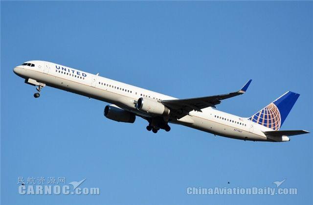 机场接到FAA指示:一降落航班货舱内有人被困