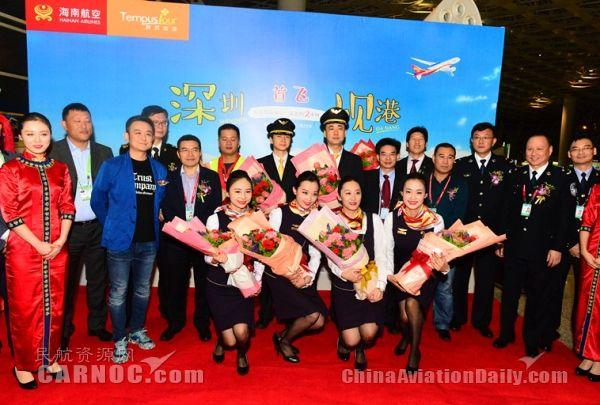 海南航空开通深圳直飞岘港航线