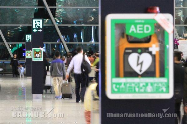 """首批25台""""救命神器""""AED设备入驻深圳机场"""