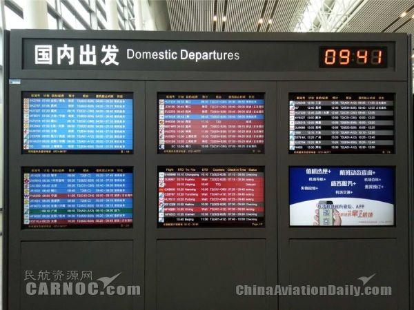 千万级机场准点率:重庆大连西安位列前三甲