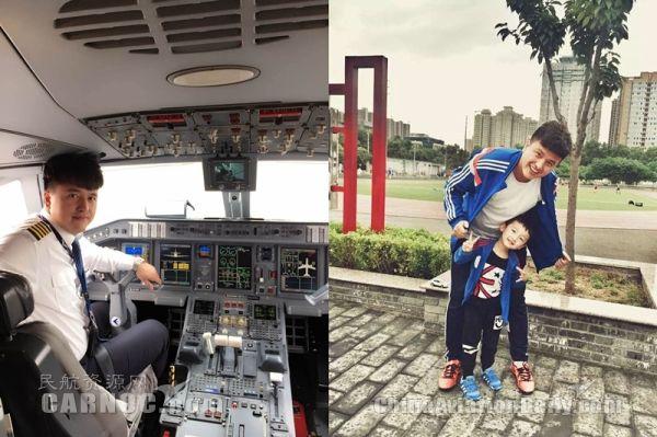 翱翔云端的撒拉族雄鹰:记天航E190机长马帅