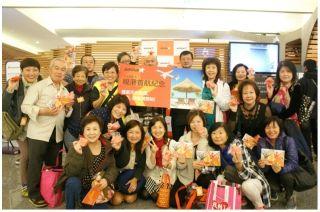 捷星太平洋于12月2日正式开通岘港-台北新航线