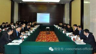 京津冀民航协同发展成效明显 4年后全面升级