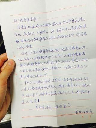 """劳模乘务优质服务引90后""""粉丝""""热切""""追飞"""""""