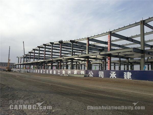 格尔木机场新建航站楼主体钢结构工程完成