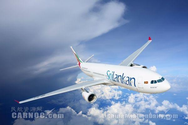 斯里兰卡航空成为全球首家飞往甘岛的国际航司