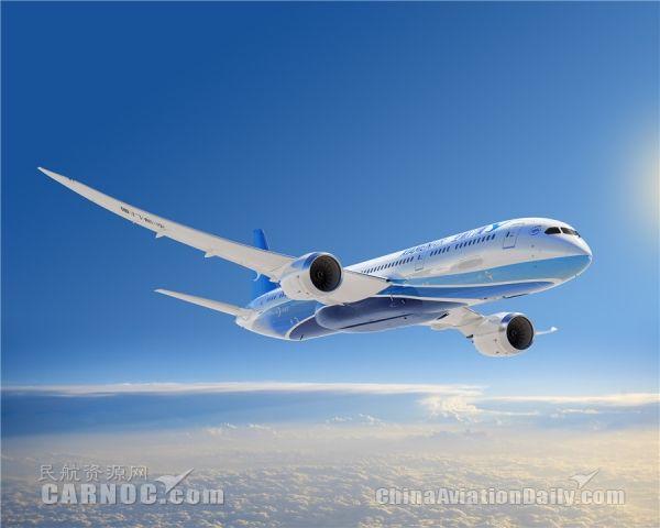 一周情报:厦航接收首架787-9 沧源佤山机场通航