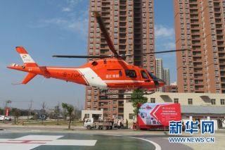 黃岡首家提供空中急救的醫療機構轉運危重病人