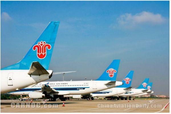 民航语音早报:至2026年中国需3200架新飞机