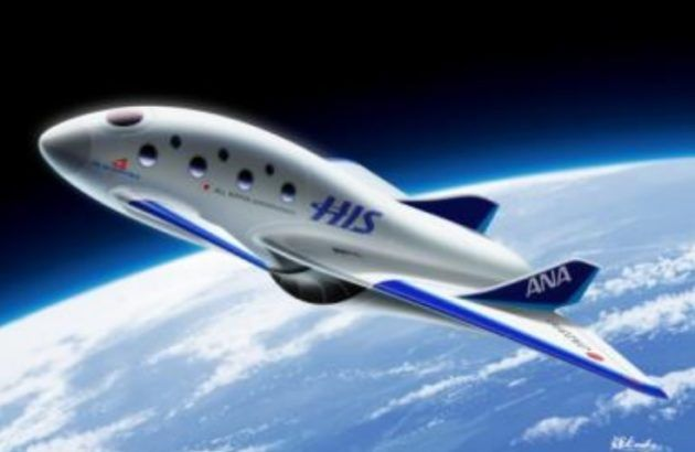 商业太空旅行项目火热 全日空投资建航天飞机