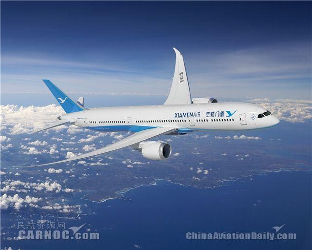 厦航首架787-9飞机抢先看 机身将有特殊标记