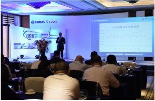 青岛航空应邀参加民航高层研讨会并作主题演讲