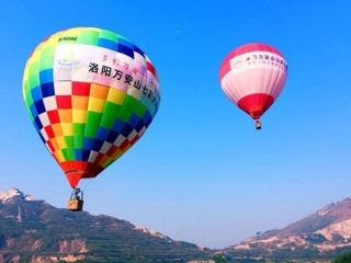 河南唯一国家级航空飞行营地试点落户万安山