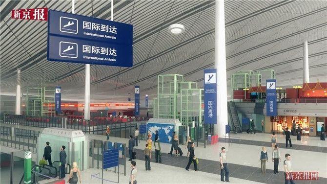 北京新机场综合换乘中心开建 增强航站楼连通性