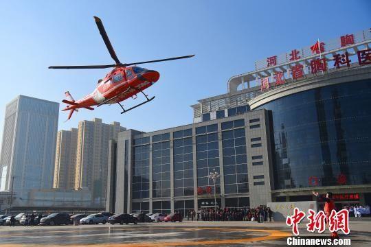 石家庄启用直升机转运伤员 10分钟到达医院