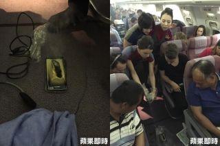 又有三星手机爆炸!华航证实S6在机上自燃
