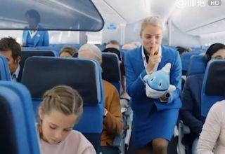 荷兰皇家航空最新圣诞品牌宣传片
