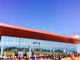 沧源佤山机场12月8日正式通航