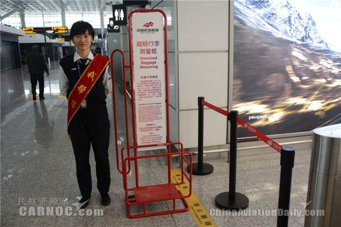 郑州机场安检部门已开始对三超行李进行从严控制,提醒乘客注意并配合。