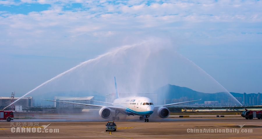 Photos xiamen airlines welcomes its first boeing 787 9 dreamliner home xiamen airlines first boeing 787 9 dreamliner registration b 1566 touched down at xiamen gaoqi international airport at 330 pm on dec 8 2016 publicscrutiny Images