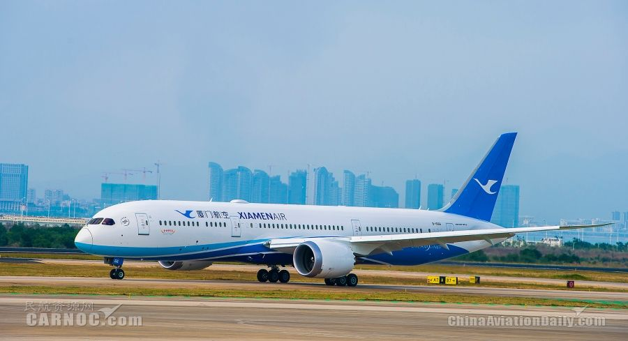 Photos xiamen airlines welcomes its first boeing 787 9 dreamliner home xiamen airlines first boeing 787 9 dreamliner registration b 1566 touched publicscrutiny Images
