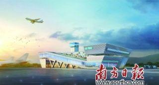 广州白云机场商务航空服务基地受热捧 明年投用