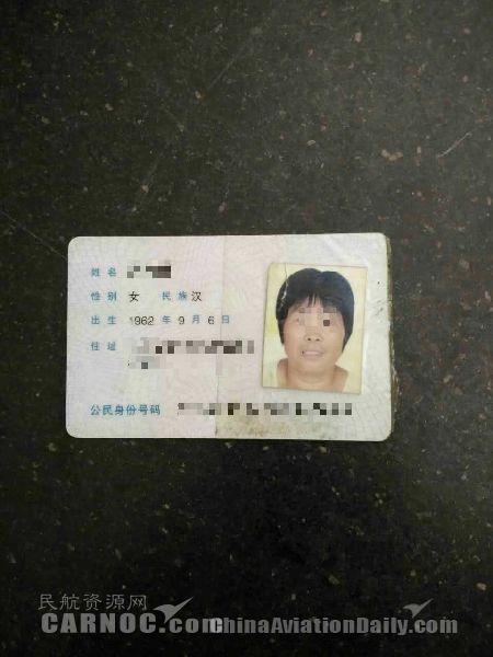 嫌身份证照片丑 大姐过安检开挂