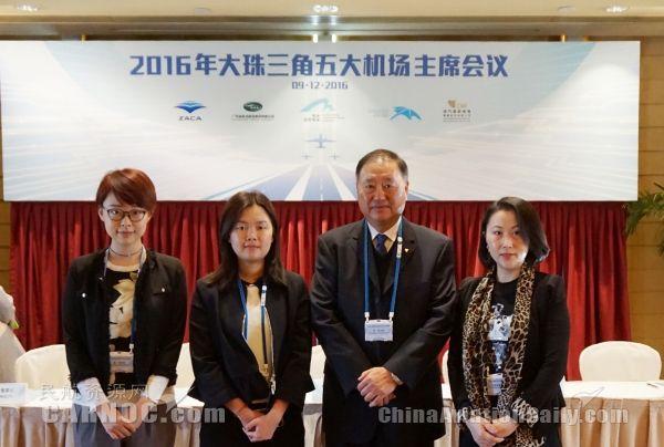 2016 A5主席会议召开 探讨智能机场新趋势