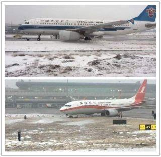 12月13日9点33分,上海航空一架飞机在乌鲁木齐机场滑行时,在转弯过程中因地面结冰致前轮滑出滑行道。10点10分,南方航空深圳分公司一架飞机发生侧滑,左主起落架偏出滑行道。 图片来自网友