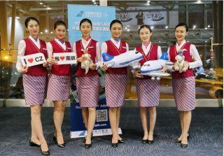 南航正式开通广州直飞阿德莱德航线