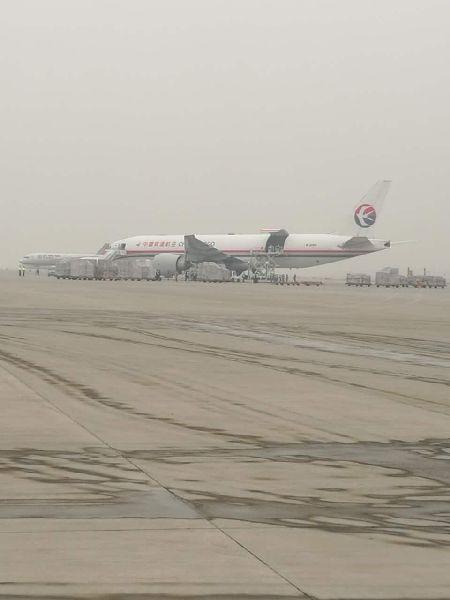 東航西北運控保障西安—阿姆斯特丹貨機首航