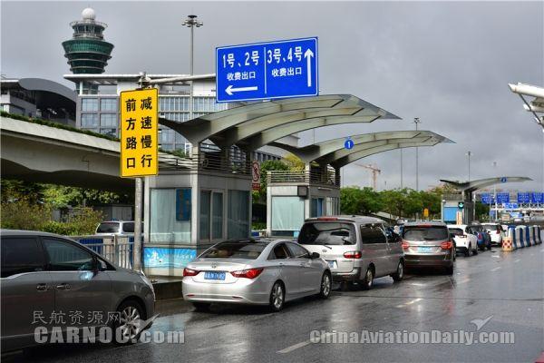 图片 白云机场优化交通 到机场怎么接客您说了