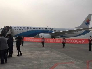 郑州机场年旅客吞吐量首次飞越2000万人次大关