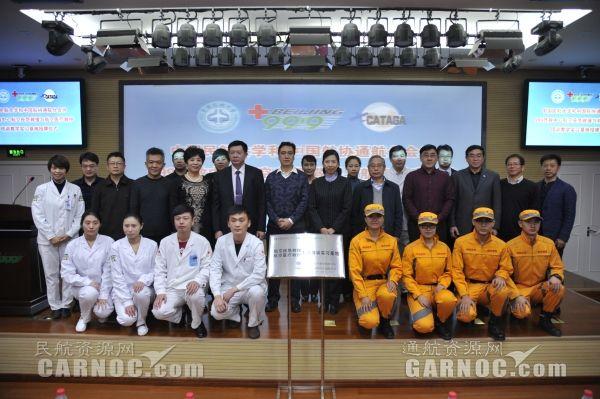 培养专业人才 999成中国民航大航空培训实习基地