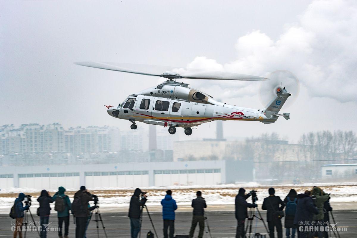 哈尔滨:将强化直升机领域在全国的领先地位