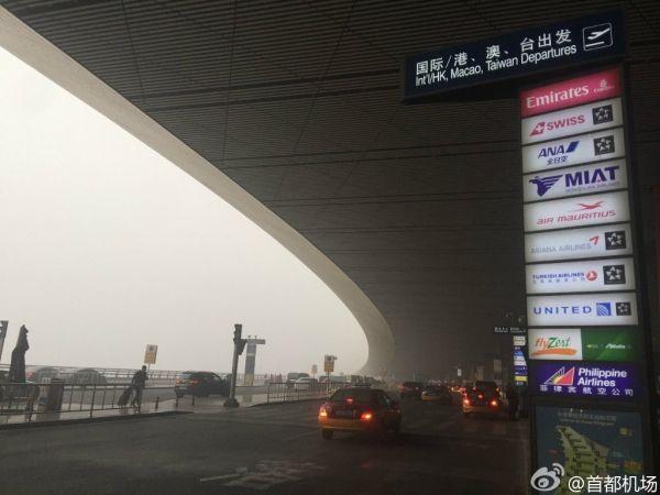 首都机场188架次航班取消 通行能力下降20%